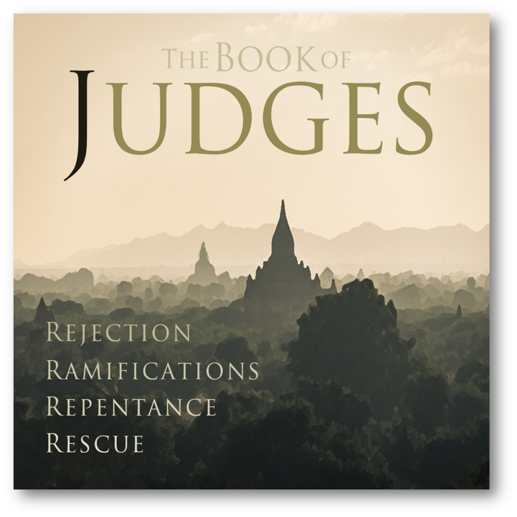 Repented in Judges 2:18